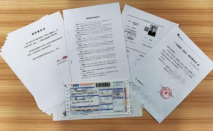 张玉环向三部委提交控告材料 请求追责16名办案人员