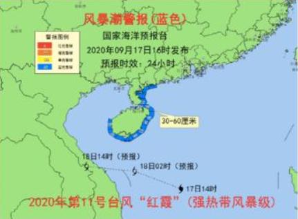 """台风""""红霞""""在南海掀巨浪 深圳白色台风预警仍在生效"""