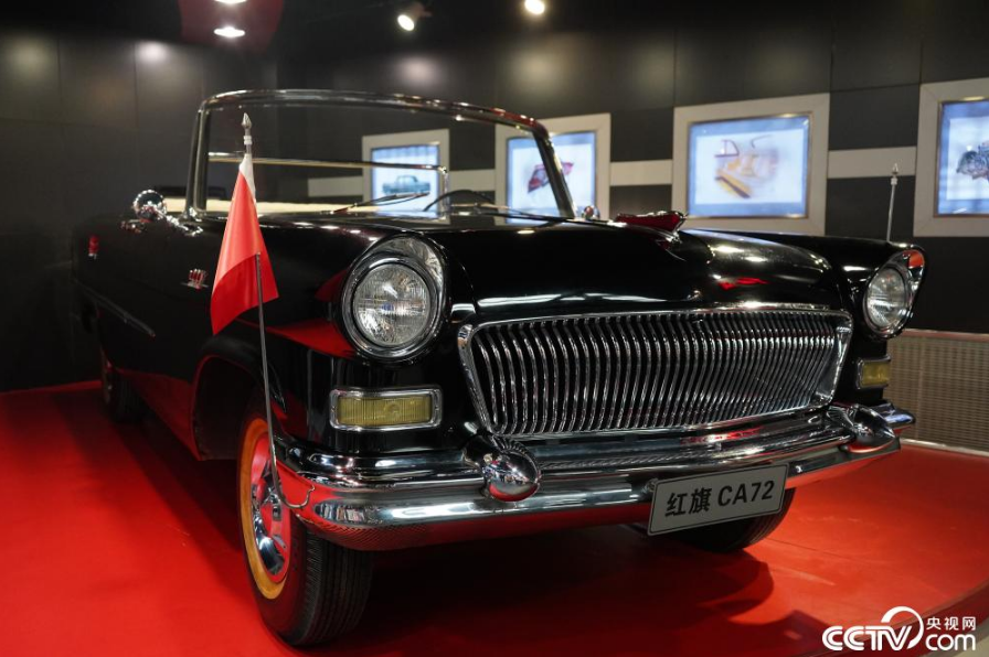 「幸福东北」探访一汽红旗文化展馆 见证红旗发展之路