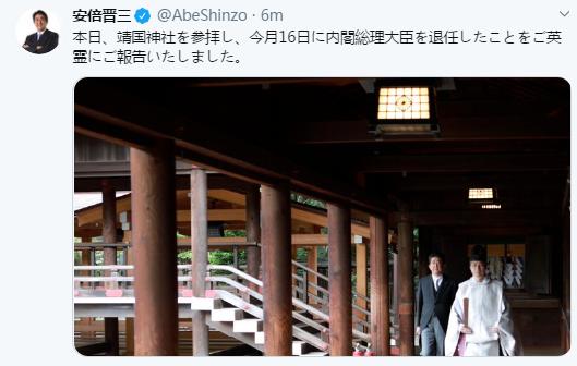 日本前首相安倍晋三参拜靖国神社