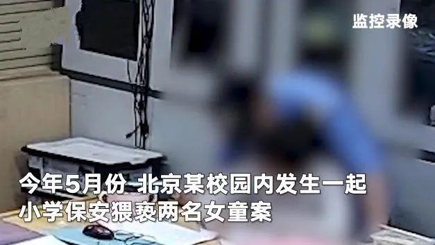 加拿大:放弃与中国自由贸易谈判【看世界·新闻早知道】