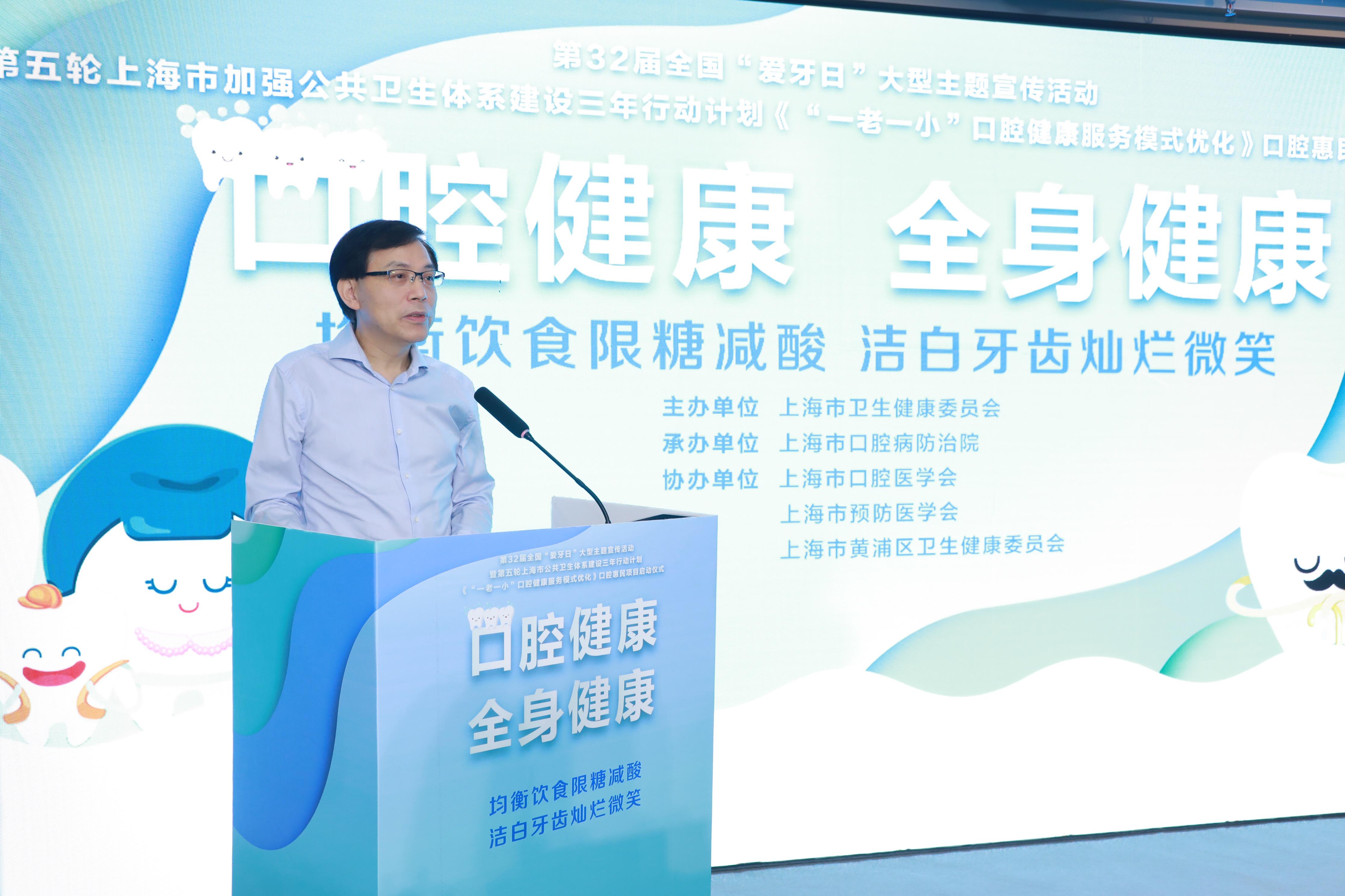 上海3岁儿童龋齿率达47.2%,逾九成中老年人牙周不健康