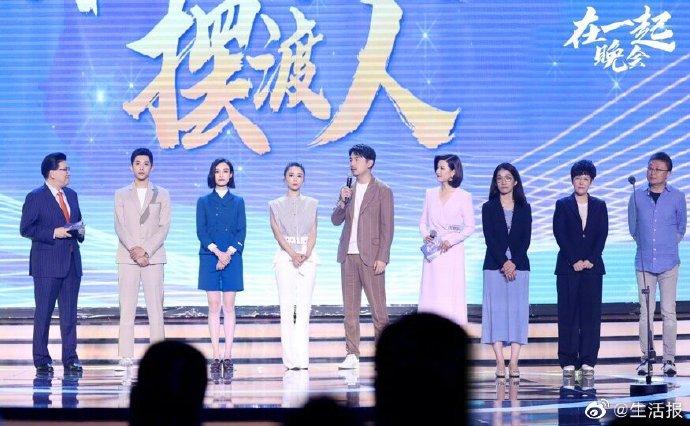 回武汉录制开播晚会 抗疫剧《在一起》招来半个娱乐圈助阵