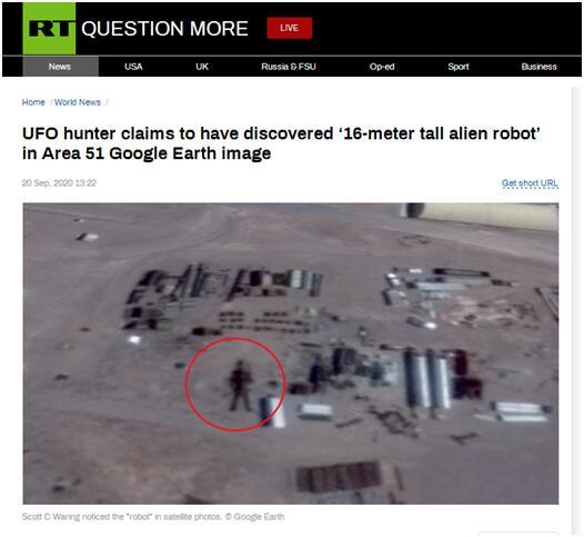 """""""51区""""又被发现存在外星人证据?UFO爱好者自曝发现""""16米高外星机器人"""""""