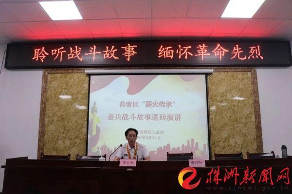 脱兔官方网站:聆听战斗故事 缅怀革命先烈
