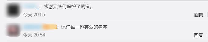 念出这些名字时,湖北省委书记应勇落泪了