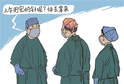 一次性醫用耗材不能存在監管盲區