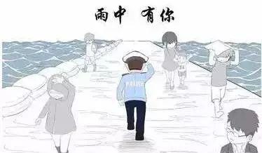 """临夏""""雨警"""",温暖守护!"""