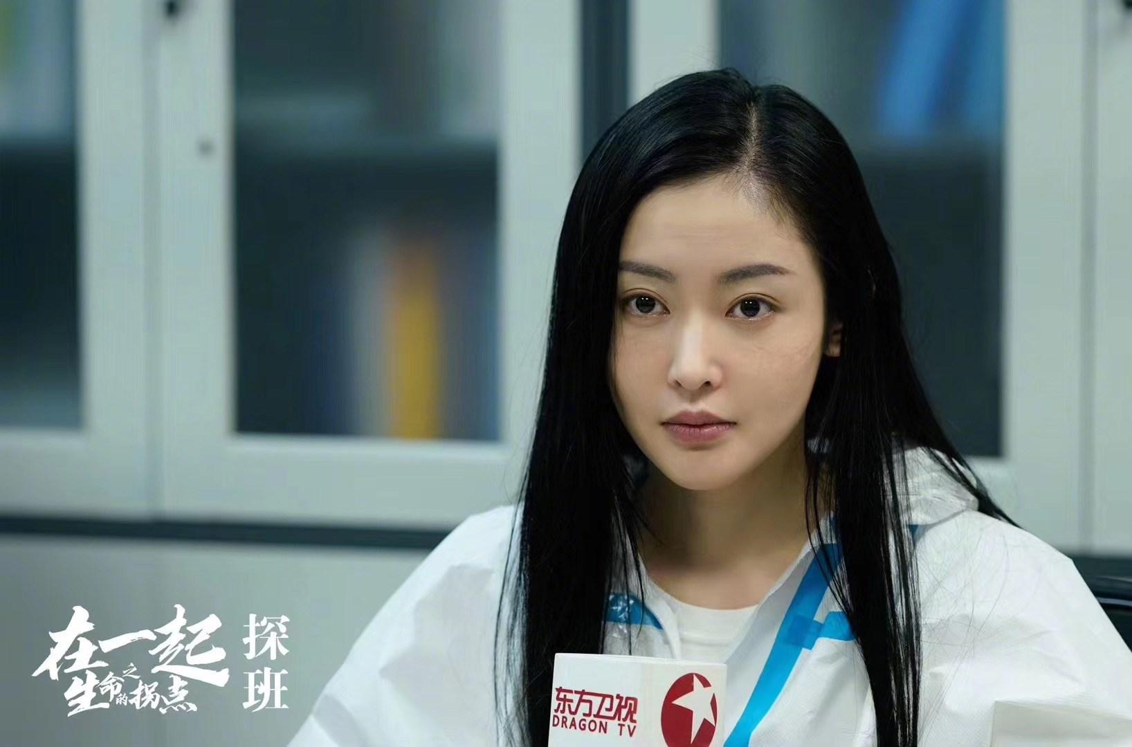 张天爱《在一起》定档,饰演白衣天使致敬最美逆行者