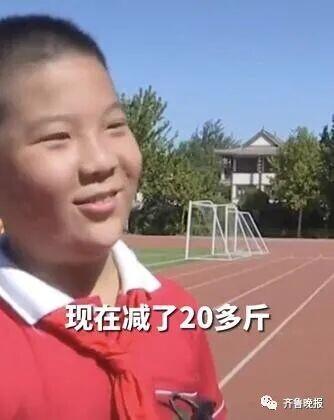 小学生跳课间操成功减重20斤!网友:建议推广