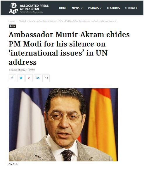 """莫迪在联大上高调承诺""""印度疫苗将帮助全人类"""",巴基斯坦大使泼冷水"""