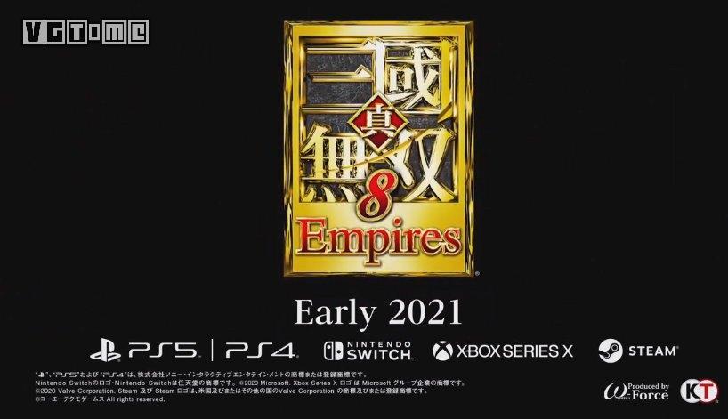 《真·三國無雙8:帝國》公佈,2021年初登陸多平臺