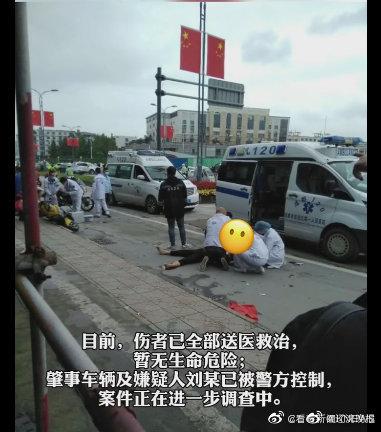 警方通报成都双流车祸致1死7伤:嫌疑人已被控制