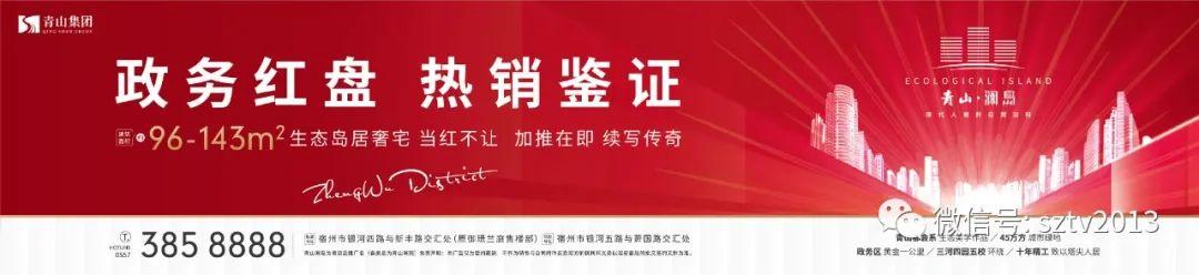 刚刚!安徽新增1例输入确诊病例!详情公布