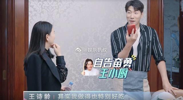 王诗龄接李湘电话不耐烦显叛逆,对张亮却很好,只因李湘太强势?