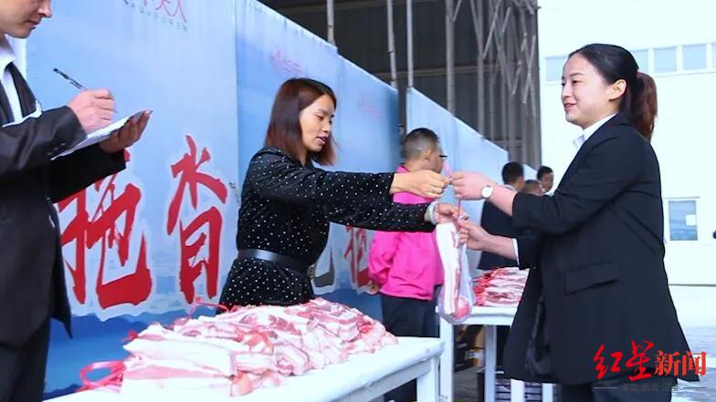 早安·青城   喜提热搜!成都一公司中秋礼物发1000斤五花肉