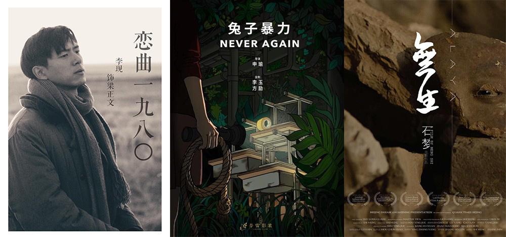 东京电影节入围片单揭晓 李现春夏万茜新片上榜