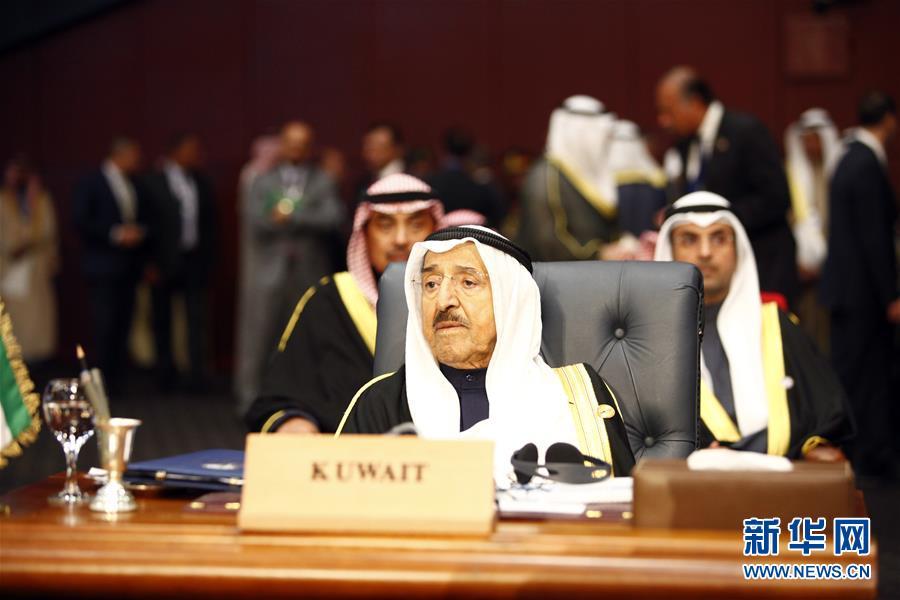 简讯:科威特埃米尔萨巴赫去世