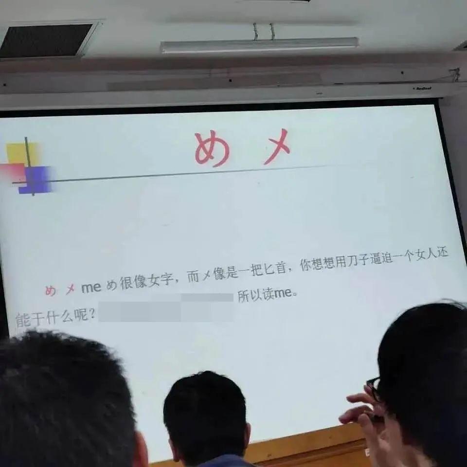 """三峡大学通报""""教师课件中有不雅言论"""""""