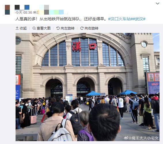 十一假期多地车站出现同一幕,网友感慨:这是一场迟到的春运