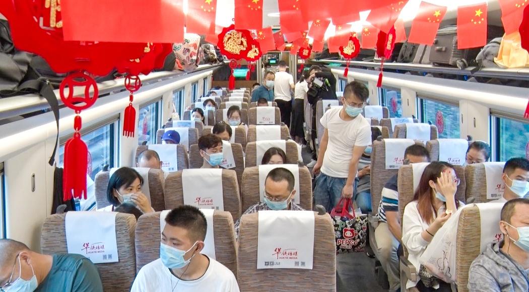 坐着高铁看中国‖京广高铁一日游!带你体验中国速度