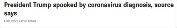 得知新冠病毒检测呈阳性,CNN:特朗普自己也吓到了