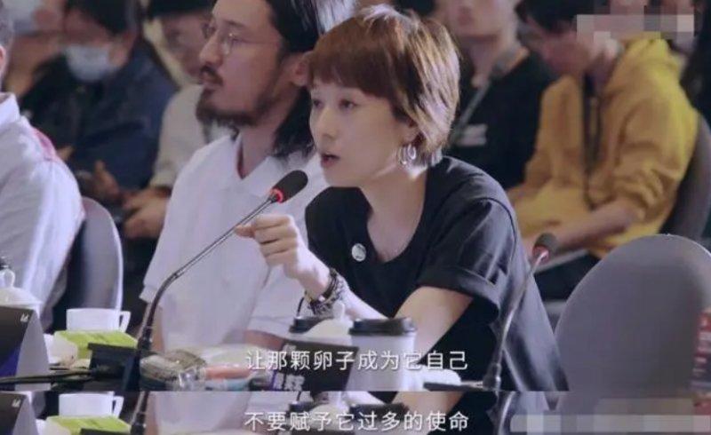 赵薇感叹:男艺人代言睫毛膏、粉底,女性演员去哪儿了