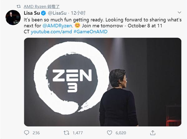 AMD跳过4000系列:Zen3 CPU定名Ryzen 5000 首批4款曝光