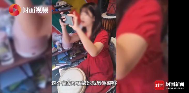 """云南大理骂游客""""红衣姐""""疑似道歉:我很害怕 但逃避不是办法"""