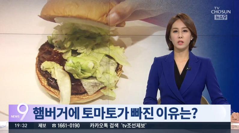 """韩国大白菜飙涨至62元一颗!面对""""白菜价"""",韩媒感叹:简直就是吃钻石啊"""