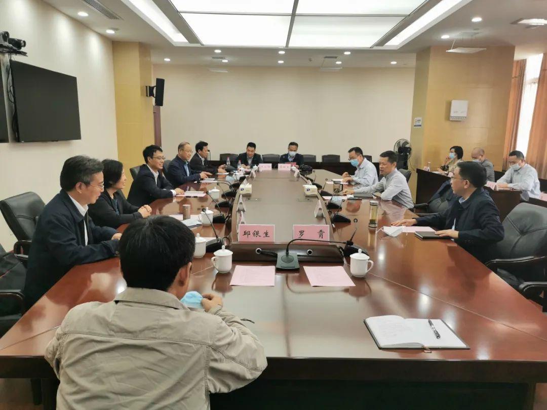 澳门新葡萄京所有网站校长王志勇赴湖北省粮食局寻求战略合作