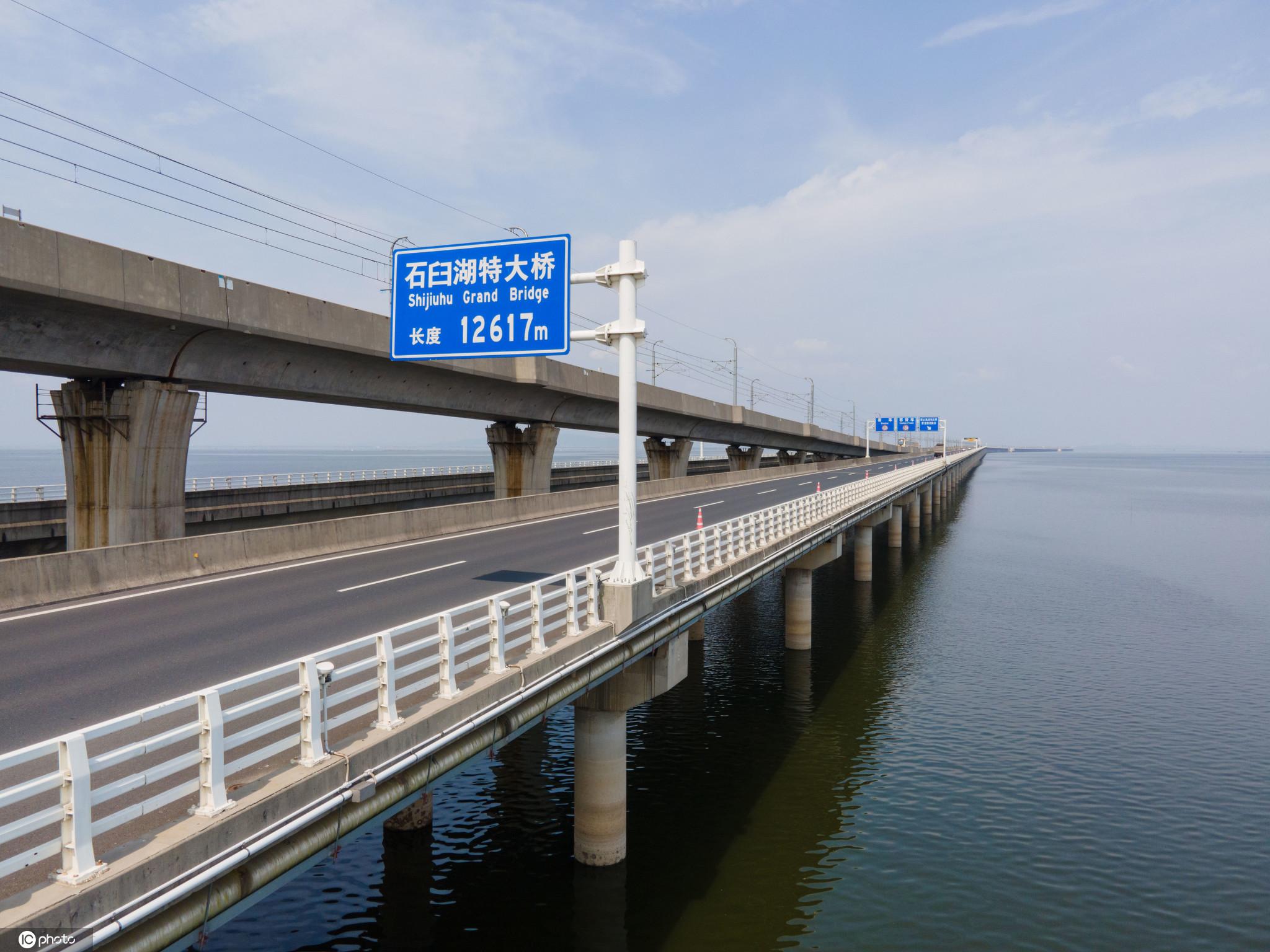 """美炸了!南京版""""天空之鏡""""石臼湖全長12.6km 宛如海上列車"""