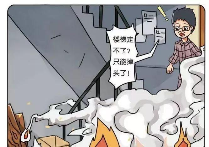 給大家分享一些消防冷知識!