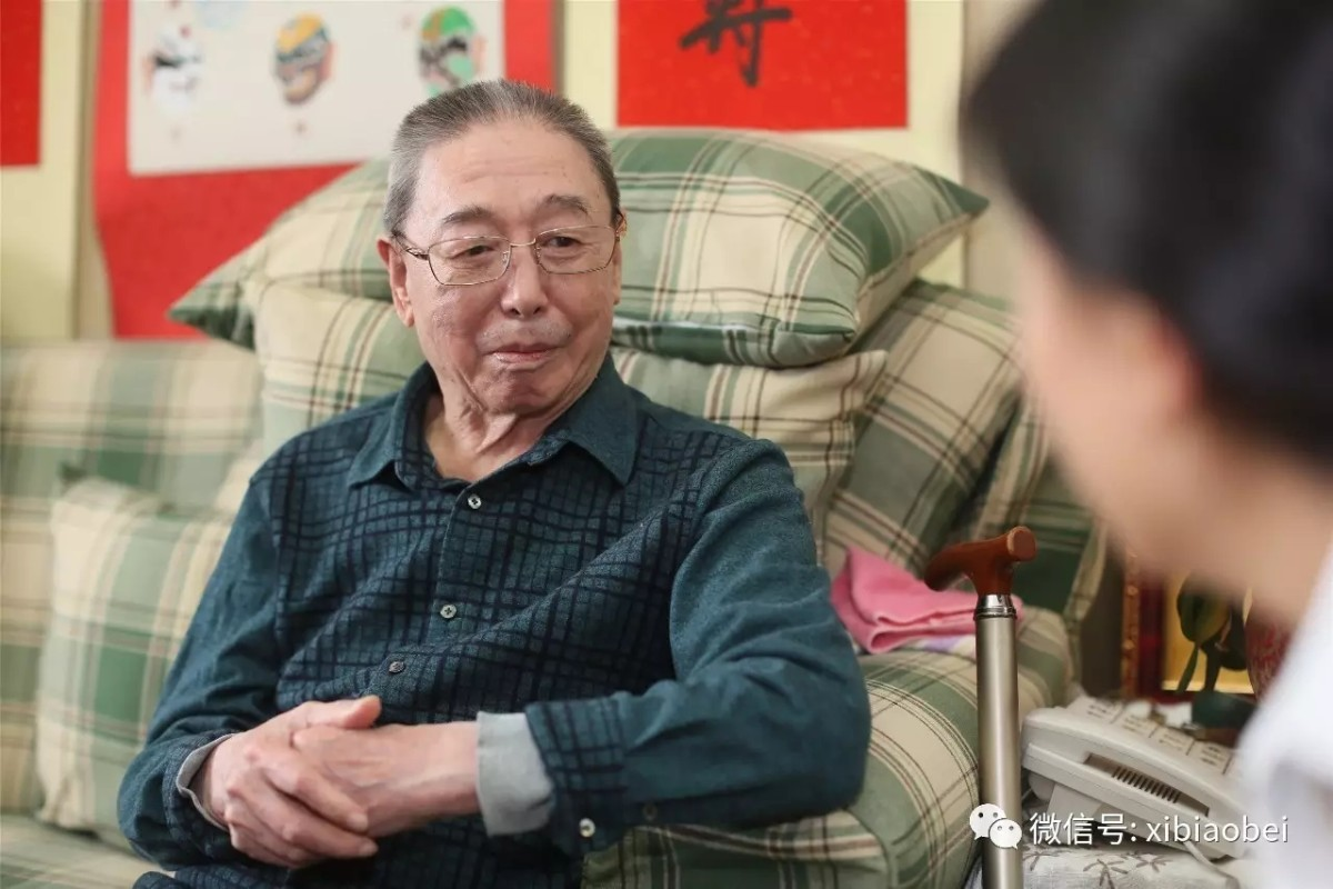 92岁谭元寿仙逝 艺也千古人也千古