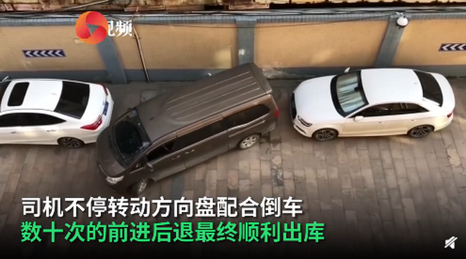 面包车被卡两车中间极限出库,网友纷纷评论:真厉害