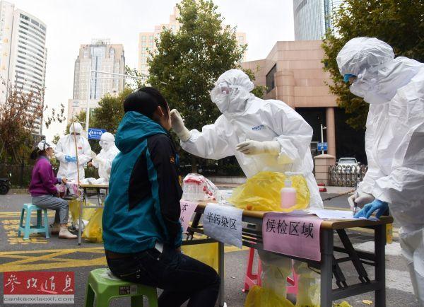 外媒:青岛紧急开展全员核酸检测