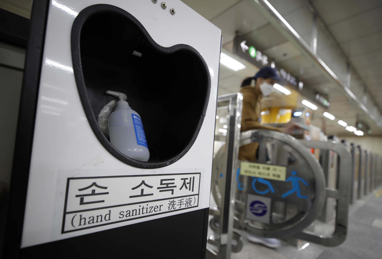韩国放宽社交距离限制