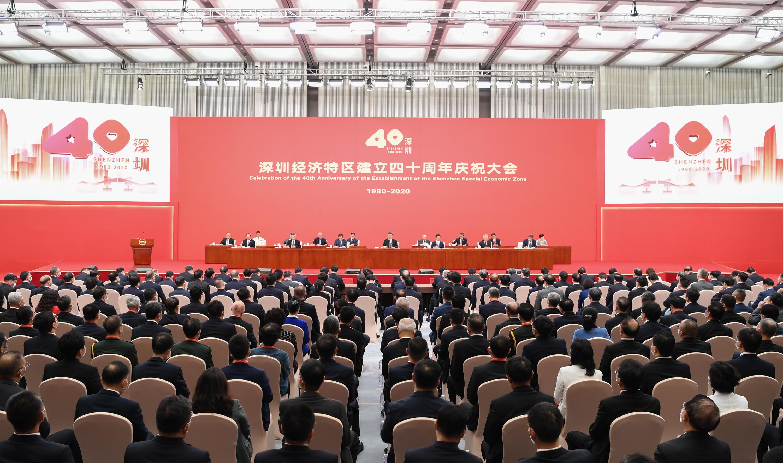 第一观察   总书记深圳讲话中,还有一个要点值得关注