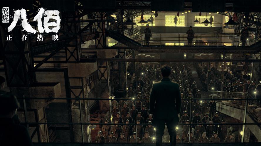 历史首次!中国电影票房超北美成全球第一