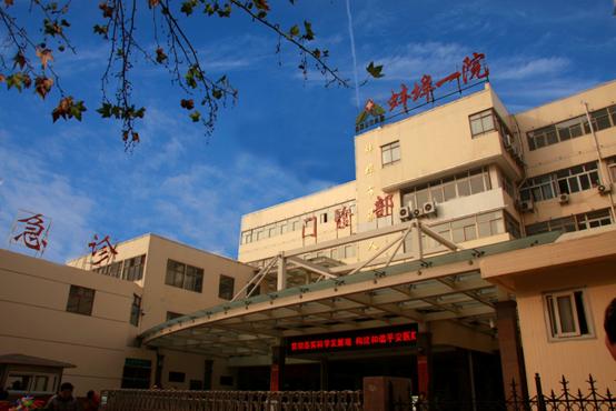 下月起,蚌埠市区慢性病鉴定将在这家医院开展!要注意的有……