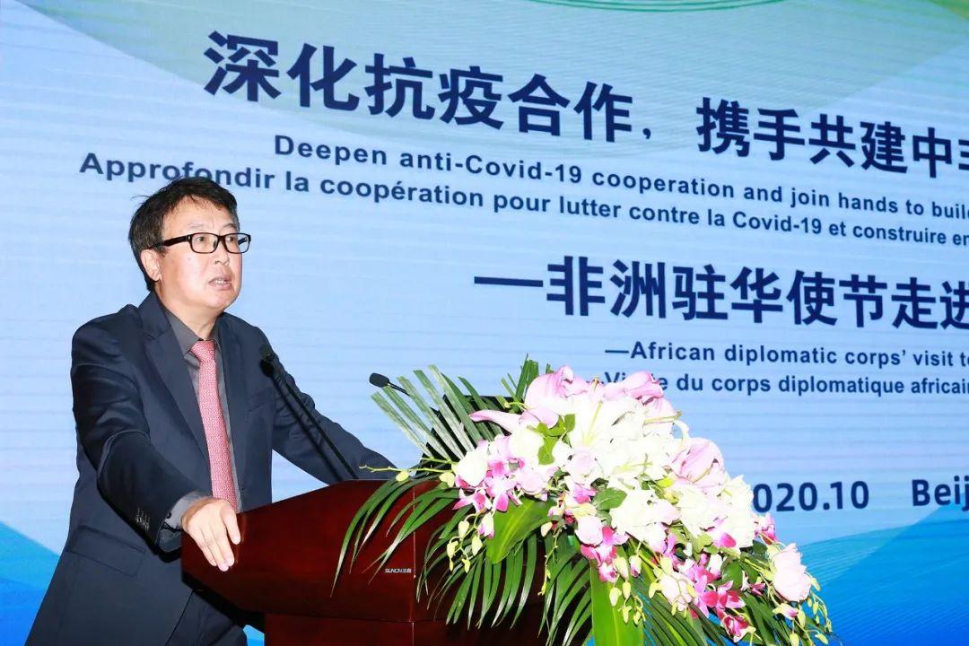 51位非洲驻华使节和高级外交官访问国药集团中国生物北京生物制品研究所