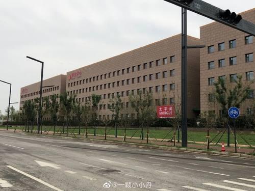 """西安高新国际医学中心现超大""""太平间""""指示牌"""