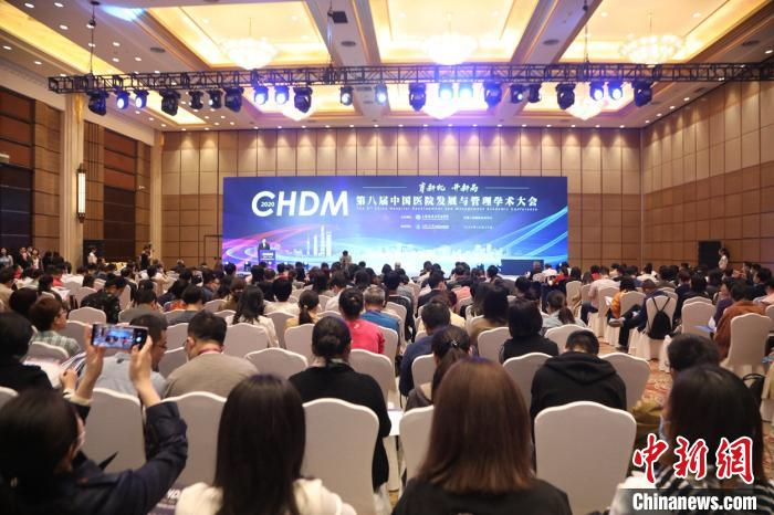 中国公立医院如何实现高质量发展 专家这样建言