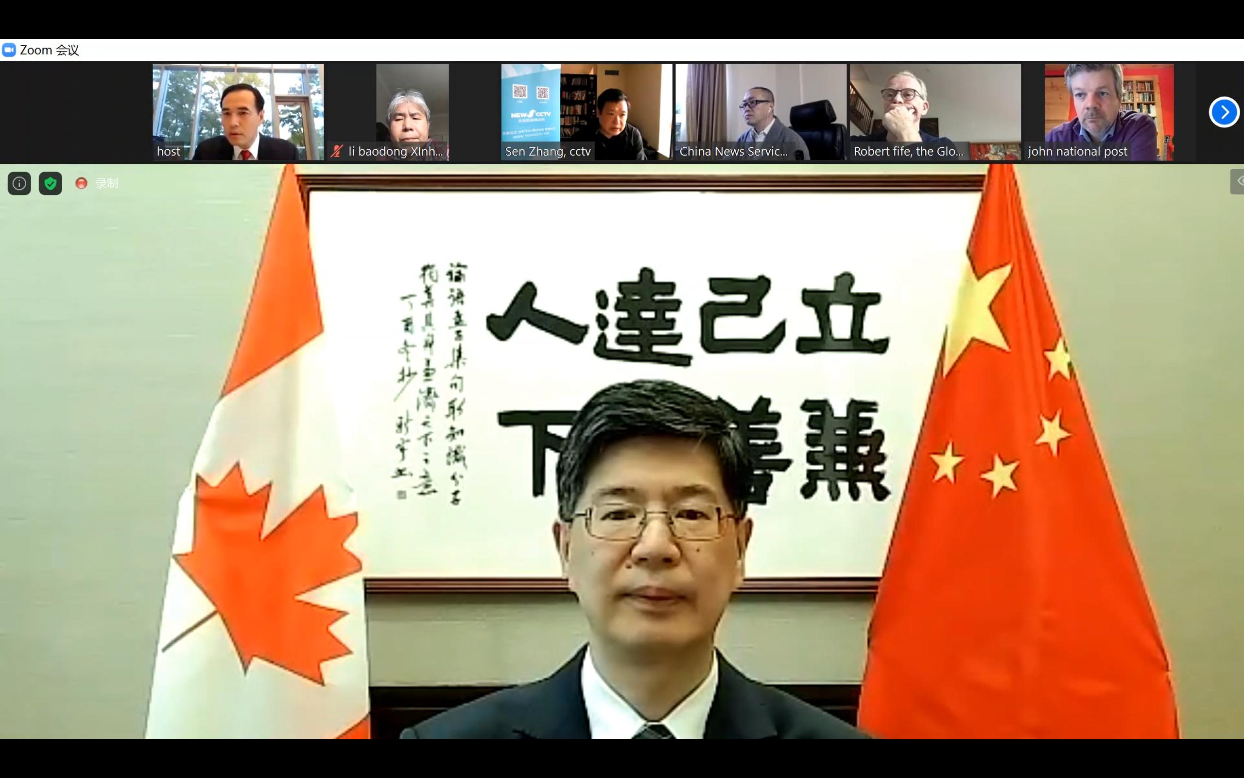"""驻加拿大大使丛培武:所有指责中方进行""""人质外交""""的言论都是无稽之谈,是对中方的无端指责"""