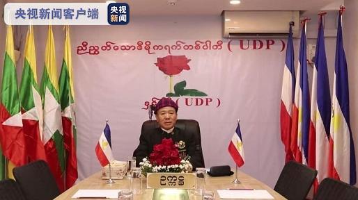 缅甸选举委员会取消民主团结党参选资格 并注销该党