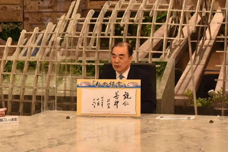 中方是否考虑将钓鱼岛问题诉诸国际法院?中国驻日大使回应
