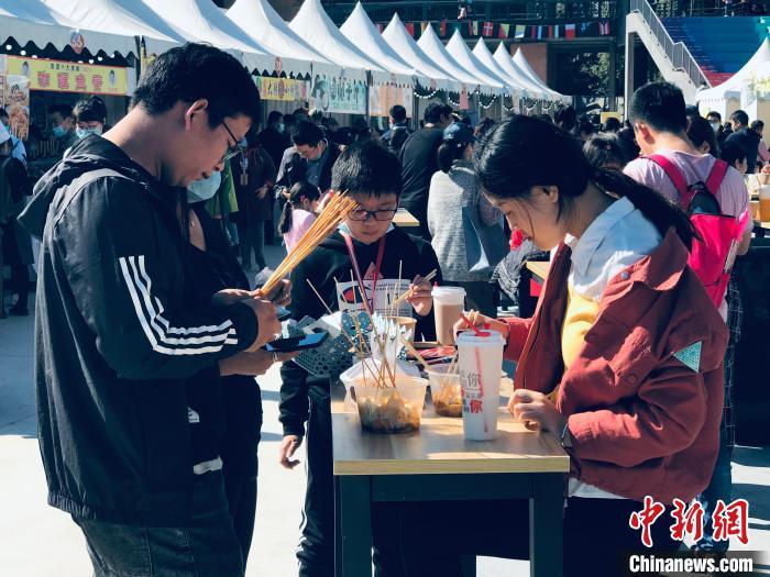 国际美食嘉年华活动在京开幕 40余个品牌商品亮相