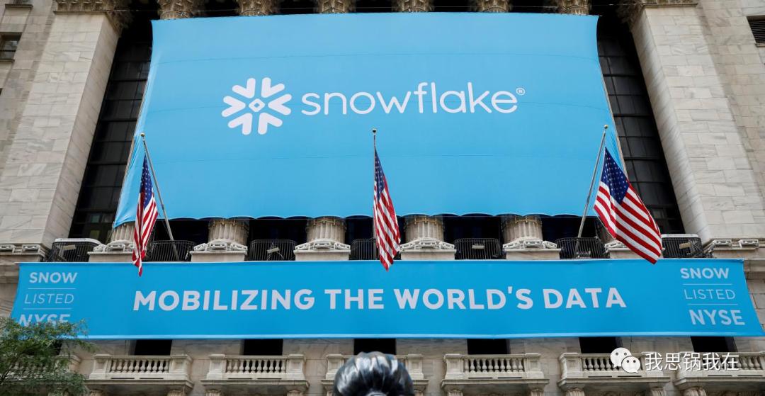 砸烂SaaS黑箱,9000万到19亿的Snowflake完成软件史上最大IPO