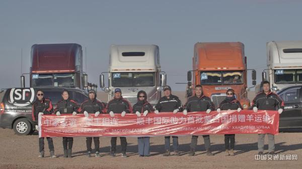 蒙古国捐赠的首批4000只羊到了!由顺丰免费运送