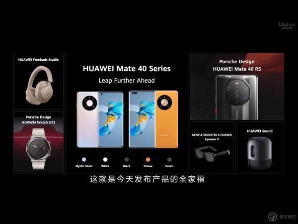 头戴式耳机、小音箱、保时捷款手表 …… 华为发布会还发布了这些配件